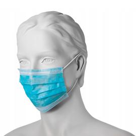Маска медицинская Mercator Medical OPERO одноразовая трехслойная нетканая, на резинках, синяя, 50 шт.