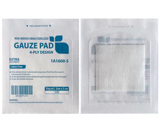 Dochem Тампоны из нетканого материала, стерильные, 30г/м2, 5 см х 5 см, 4-слойные, 50 шт.