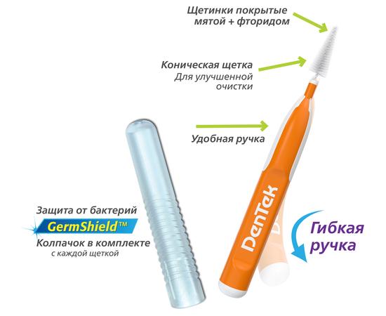 DenTek Удобное очищение Межзубные щетки для Стандартных промежутков, 10 шт., изображение 5