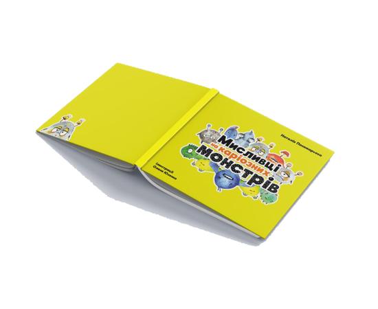 """Caries Monsters Fighters Книга """"Мисливці на каріозних монстрів"""" на украинском языке, изображение 3"""