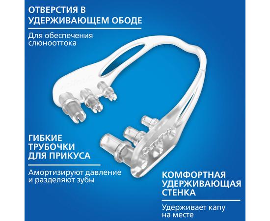 DenTek Расходные Зубные капы, 16 шт., изображение 2