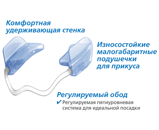 DenTek Комфортная посадка Зубная капа, в упаковке 2 шт., изображение 4