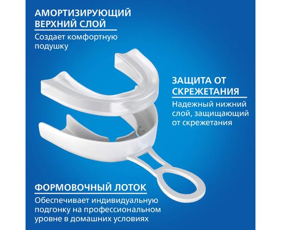 DenTek Профессиональная посадка Максимальная защита Зубная капа, изображение 5