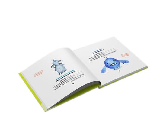 """Caries Monsters Fighters Книга """"Мисливці на каріозних монстрів"""" на украинском языке, изображение 2"""